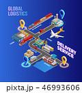 グローバル 流通 配達のイラスト 46993606