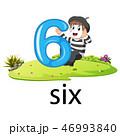 6 6 6個のイラスト 46993840