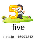 5 五 5のイラスト 46993842