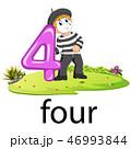 4 4 4本のイラスト 46993844