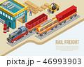 線路 鉄道 貨物のイラスト 46993903