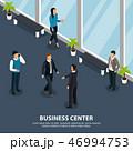 企業 会社 オフィスのイラスト 46994753