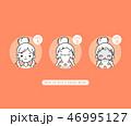 お面 面 マスクのイラスト 46995127