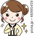 女性 やる気 自信のイラスト 46995459