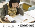 小学校イメージ 勉強する子ども 46995495
