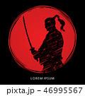 ファイター ジャパニーズ 日本人のイラスト 46995567