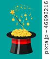 帽子 ハット 魔術のイラスト 46996216