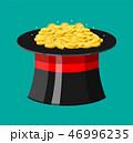 帽子 ハット 魔術のイラスト 46996235
