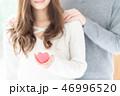 ハート 愛情 46996520