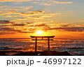 夜明け 海 鳥居の写真 46997122