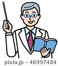 医者 指示棒 解説のイラスト 46997484