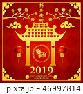 2019 金色 黄金のイラスト 46997814