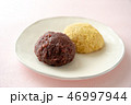おはぎ 食べ物 和菓子の写真 46997944