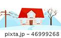 住宅 住居 家のイラスト 46999268