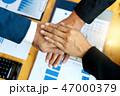 ビジネス 合意 同意の写真 47000379