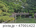 Ritsurin Garden is one of the most famous 47001422