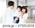 家族 ファミリー 子供の写真 47001658