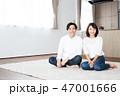 家族 夫婦 ファミリーの写真 47001666
