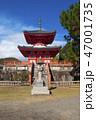 京都 大覚寺 心経宝塔 47001735