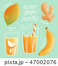 マンゴー ジンジャー バナナのイラスト 47002076