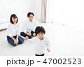 家族 ファミリー 子供の写真 47002523