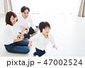 家族 ファミリー 子供の写真 47002524