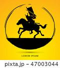 馬 刀 サムライのイラスト 47003044