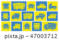 車 アイコン セットのイラスト 47003712