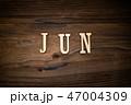 JUNと書かれた木製の小物 47004309