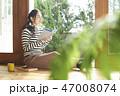 女性 ライフスタイル 読書 47008074