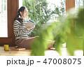 女性 ライフスタイル 読書 47008075