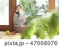 女性 ライフスタイル 読書 47008076