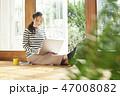女性 ライフスタイル PC 47008082