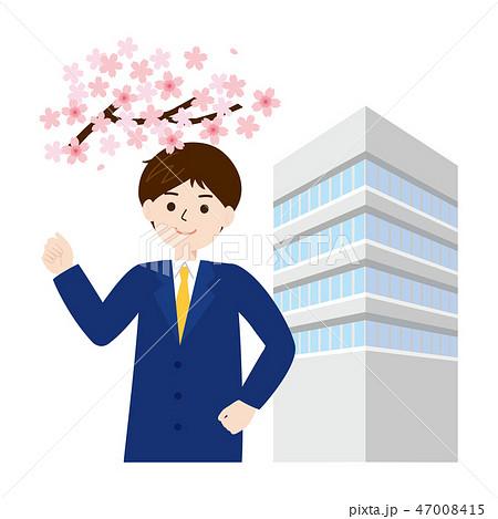 ビジネス素材-会社と新入社員男性1 47008415