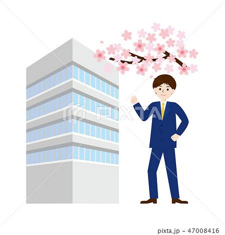 ビジネス素材-会社と新入社員男性2 47008416