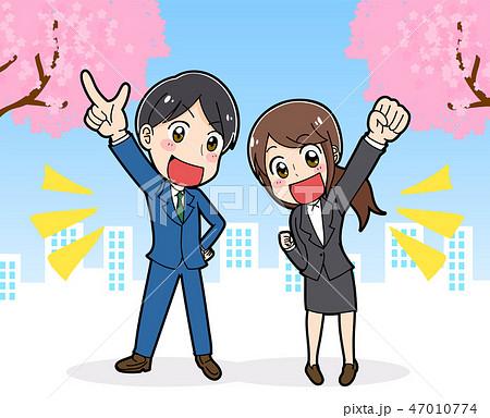 桜と新入社員のイラスト素材 47010774