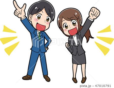 スーツを着た男性と女性のイラスト素材 47010791