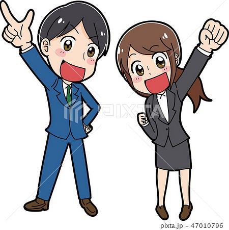 スーツを着た男性と女性のイラスト素材 47010796
