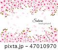 背景 花 小枝のイラスト 47010970