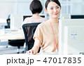 オフィス パソコン ビジネスウーマンの写真 47017835