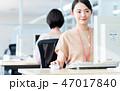 パソコン ビジネスウーマン ビジネスの写真 47017840