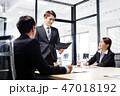 ビジネス ミーティング 会議の写真 47018192