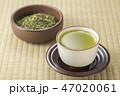 お茶 緑茶 煎茶の写真 47020061