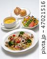 ランチ ランチイメージ パスタ スープ 海鮮パスタ スパゲッティー パン サラダ アサリ えび  47021516