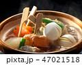 鍋 家庭料理 日本食 土鍋 おでん 冬 湯気 食べ物 鍋料理 日本料理  47021518