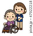 ベクター 介護士 女性のイラスト 47022218