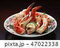 かに タラバガニ 焼きガニ かに料理 シーフード 一品料理 魚介類 甲殻類 焼き物  47022338