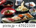 寿司 天ぷら 日本食 にぎり寿司 寿司定食 にぎり定食 日本料理 魚介料理 新鮮素材 魚 魚料理  47022339