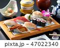 寿司 日本食 にぎり寿司 寿司定食 にぎり定食 日本料理 魚介料理 新鮮素材 魚 魚料理  47022340