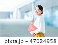ビジネスウーマン ビジネス 女性の写真 47024958